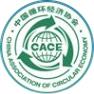 中国循环经济协会1.jpg